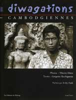 Cambodian Artworks